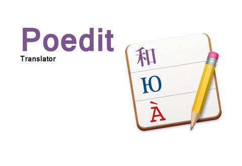 Como instalar o Poedit no Ubuntu pelo terminal